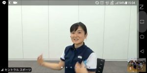 元気アップ体操3